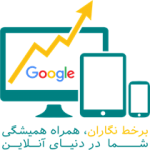 logo-barhatnegaran